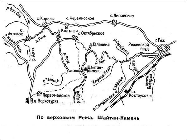 Карта-схема реки Реж. (из