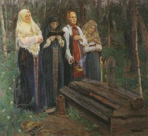 Картинки по запросу Картина В. А. Кузнецова. «Канун»