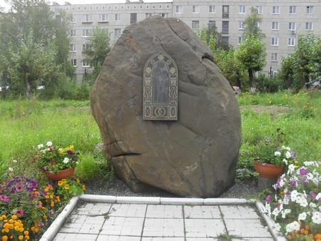 109 поликлиника фрунзенского района запись