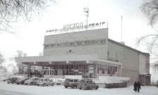 Афиша Восход, кинотеатр Первоуральск - Городской
