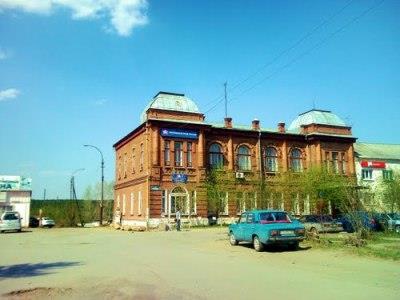 знакомства свердловская область паселок белоярский